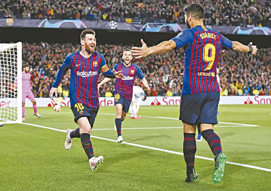 Na foto, Messi e Suarez celebram gol no Camp Nou em jogo contra o Liverpool; Albert Gea/Reuters