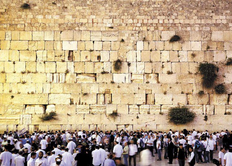 Israel. Divulgação